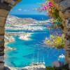Mykonos,,grecka wyspa  ::